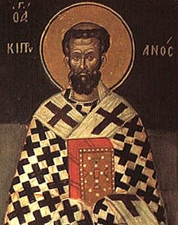 St. Cyprian of Antioch
